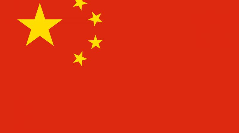 Çin Halk Cumhuriyeti Bayrağı