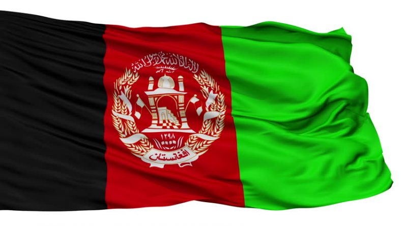 afganistan-bayragi