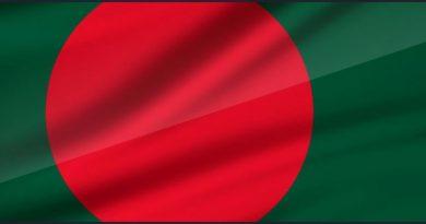 Bangladeş Bayrağı