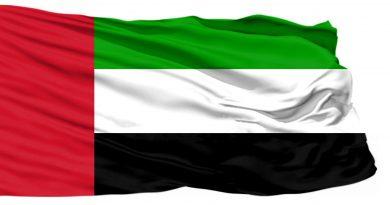 Birleşik Arap Emirlikleri Bayrağı
